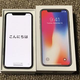 Apple - iPhoneX 256GB ドコモ 超美品 グレイ 安心の判定○おまけ付