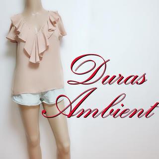 デュラスアンビエント(DURAS ambient)の満点♪デュラスアンビエント 大人フリル シフォントップス♡ザラ スナイデル(カットソー(半袖/袖なし))