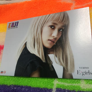 イーガールズ(E-girls)のYURINO ポストカード(ミュージシャン)