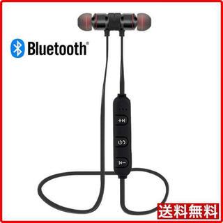 【ブラック】bluetoothヘッドセット ワイヤレス ブルートゥース イヤホン