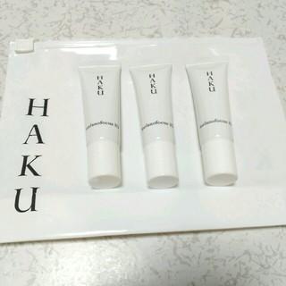 シセイドウ(SHISEIDO (資生堂))のHAKU メラノフォーカス3D 6g✖3本セット(サンプル/トライアルキット)