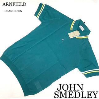 """ジョンスメドレー(JOHN SMEDLEY)の【新品M】ジョンスメドレー ポロ""""ARNFIELD""""D Green(ポロシャツ)"""