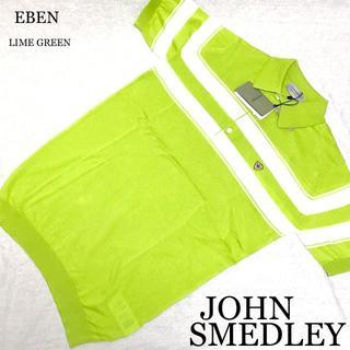 """ジョンスメドレー(JOHN SMEDLEY)の【新品S】ジョンスメドレー ポロ""""EBEN""""Lime Green(ポロシャツ)"""