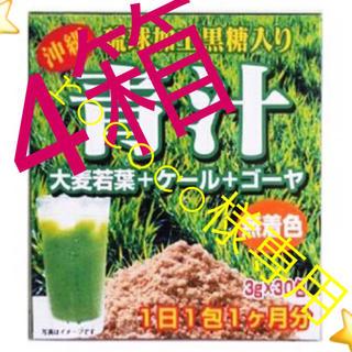 rococo様⭐️送料込⭐️青汁 4箱120包 野菜不足の方 ゴーヤ 大麦若葉(青汁/ケール加工食品)