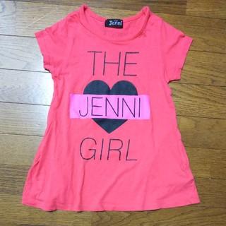 ジェニィ(JENNI)のジェニィ★ピンクの半袖ワンピース★110㎝(ワンピース)