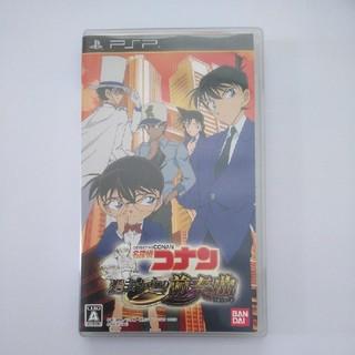プレイステーションポータブル(PlayStation Portable)のPSP 名探偵コナン 過去からの前奏曲(携帯用ゲームソフト)