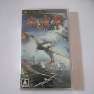 プレイステーションポータブル(PlayStation Portable)のPSP 未開封 大空軍 DAIKUUGUN(携帯用ゲームソフト)