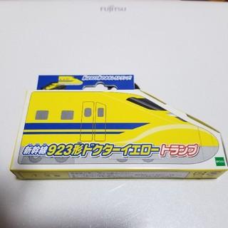 エポック(EPOCH)の⏹️【送料込新品】値下げドクターイエロートランプ(電車のおもちゃ/車)