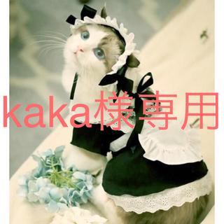 フルラ(Furla)のkaka様専用ページです!(レインブーツ/長靴)