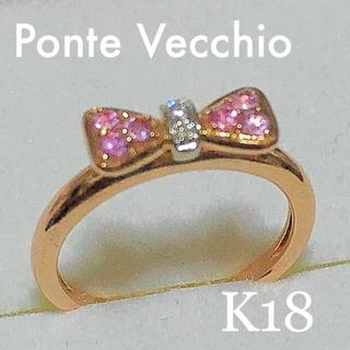 ポンテヴェキオ(PonteVecchio)の新品☆ポンテヴェキオ  K18PGダイヤ×サファイヤ リボンリング #7(リング(指輪))