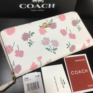 コーチ(COACH)のプレゼントにも❤️新品コーチ長財布F55881パステル調フラワーマルチ (財布)