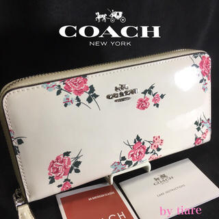 コーチ(COACH)の限定セール❣️春夏新作コーチ長財布F26294ホワイト美しい光沢パテントレザー(財布)