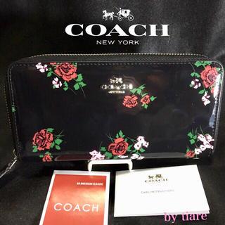 コーチ(COACH)の限定セール❣️春夏新作コーチ長財布F26294ブラック 美しい光沢パテントレザー(財布)
