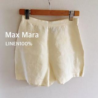 マックスマーラ(Max Mara)のマックスマーラ リネン100% ショートパンツ サイズM位 麻(ショートパンツ)