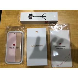 アンドロイド(ANDROID)のHUAWEI P20 lite ピンク simフリー 新品未開封(スマートフォン本体)
