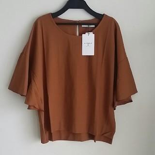 アバハウス(ABAHOUSE)の袖フレアートップス(カットソー(半袖/袖なし))