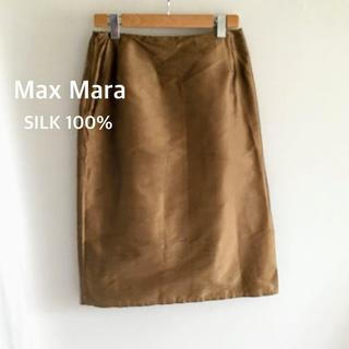 マックスマーラ(Max Mara)のマックスマーラ シルク100% スカート サイズML位 Max Mara(ひざ丈スカート)