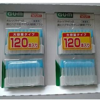 サンスター(SUNSTAR)のガム 歯間ブラシ gum   細い サンスター(歯ブラシ/デンタルフロス)