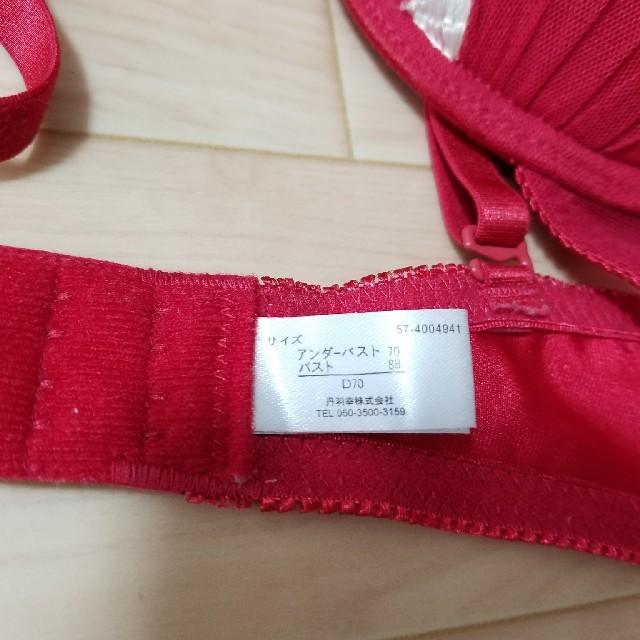 下着2set ブルー レッド レディースの下着/アンダーウェア(ブラ&ショーツセット)の商品写真