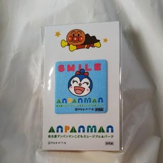 アンパンマン(アンパンマン)のコキンちゃん 携帯クリーナー(その他)
