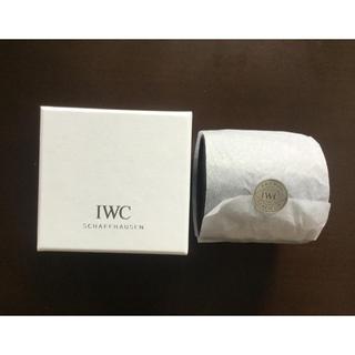 インターナショナルウォッチカンパニー(IWC)のIWC時計収納ケース(腕時計)