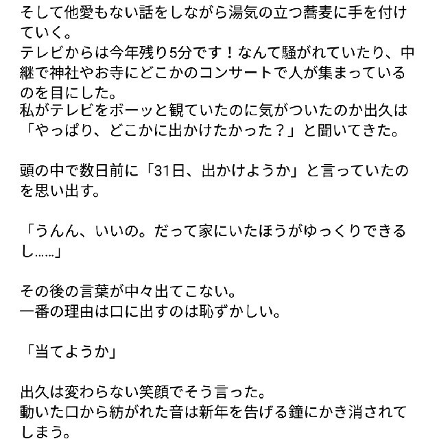 ハイキュー 夢小説 18