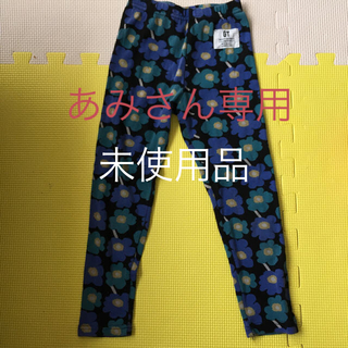 グリーントマト(GREEN TOMATO)の韓国子供服 花柄レギンス&ビブスター40枚セット(パンツ/スパッツ)
