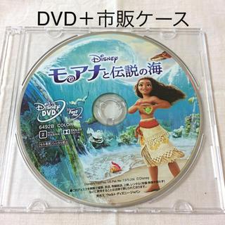 ディズニー(Disney)のモアナと伝説の海 DVD 市販ケース(アニメ)