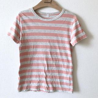 ムジルシリョウヒン(MUJI (無印良品))の☆無印良品 毎日のこども服 半袖カットソー ボーダー ピンク サイズ120センチ(Tシャツ/カットソー)