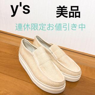 ワイズ(Y's)のy'sスリッポン❤️美品❤️(スリッポン/モカシン)