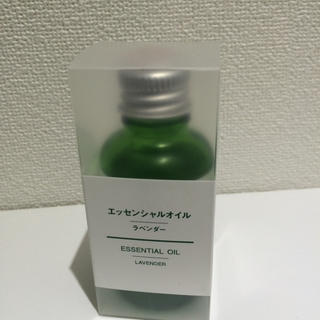 ムジルシリョウヒン(MUJI (無印良品))の☆ラベンダー 30ml☆無印良品 エッセンシャルオイル(エッセンシャルオイル(精油))