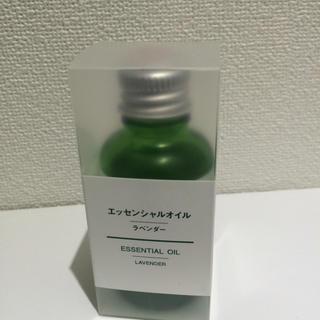 MUJI (無印良品) - ☆ラベンダー 30ml☆無印良品 エッセンシャルオイル