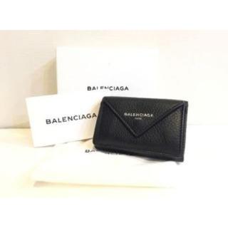 バレンシアガ(Balenciaga)の人気 確実正規品 バレンシアガ ミニウォレット ブラック(折り財布)
