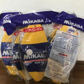 ミカサ(MIKASA)のソフトバレーボール 5個(バレーボール)