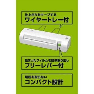 【新品♪】アイリスオーヤマ ラミネーター(その他 )