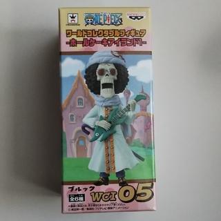 ワーコレ ワンピース ブルック(アニメ/ゲーム)