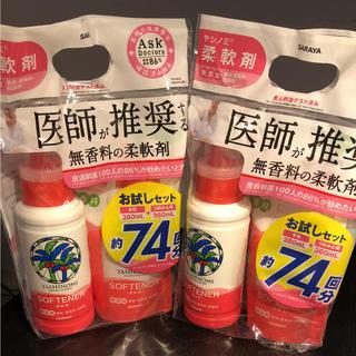 サラヤ ヤシノミ柔軟剤  本体2+詰替2