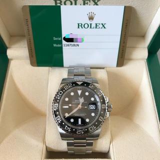 ロレックス(ROLEX)のGMTマスター2 美品 保証中 クーポンでお安く(腕時計(アナログ))