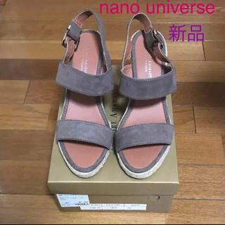 ナノユニバース(nano・universe)の【nano universe 】新品 ウェッジサンダル ¥4,700(サンダル)