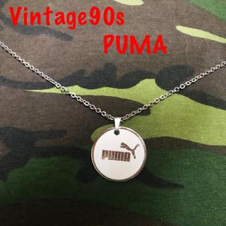 プーマ(PUMA)のVintage90s PUMA プーマネックレス  adidas  NIKE(ネックレス)