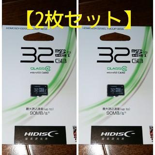 【2枚セット】★新品★クラス⑩★HIDISC  microSDカード 32GB★(その他)