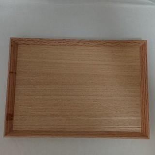 ムジルシリョウヒン(MUJI (無印良品))の無印 木製角形トレー(収納/キッチン雑貨)