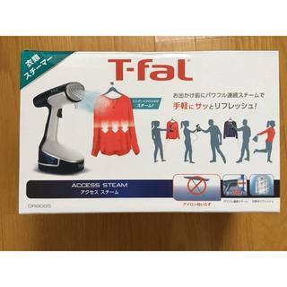 新品 T-Fal ティファール アクセススチームDR8085J0衣類スチーマー(アイロン)