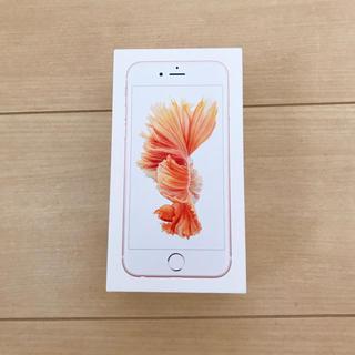 アップル(Apple)のiPhone 6 空き箱(その他)