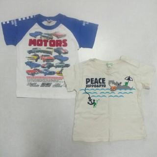 サンカンシオン(3can4on)のキッズ*Tシャツ2枚セット/90(その他)
