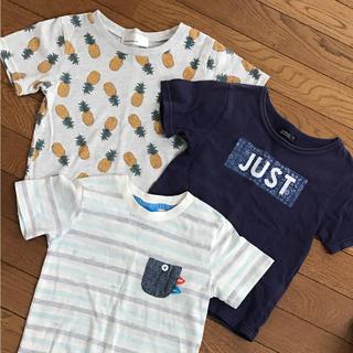 ムジルシリョウヒン(MUJI (無印良品))のTシャツ3枚セット まとめ売り キッズ(Tシャツ/カットソー)