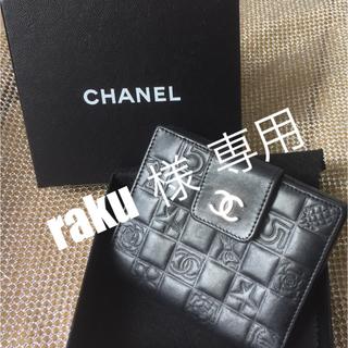 シャネル(CHANEL)のシャネル CHANEL 二つ折り財布 アイコンライン ラムスキン Wホック 黒(財布)