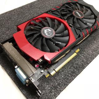 Geforce gtx970(PCパーツ)