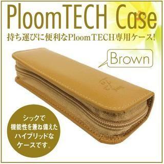 プルームテック(PloomTECH)のPloom TECH ケース!(タバコグッズ)