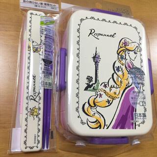 ディズニー(Disney)のラプンツェル☆ランチボックス&箸箱セット(その他)